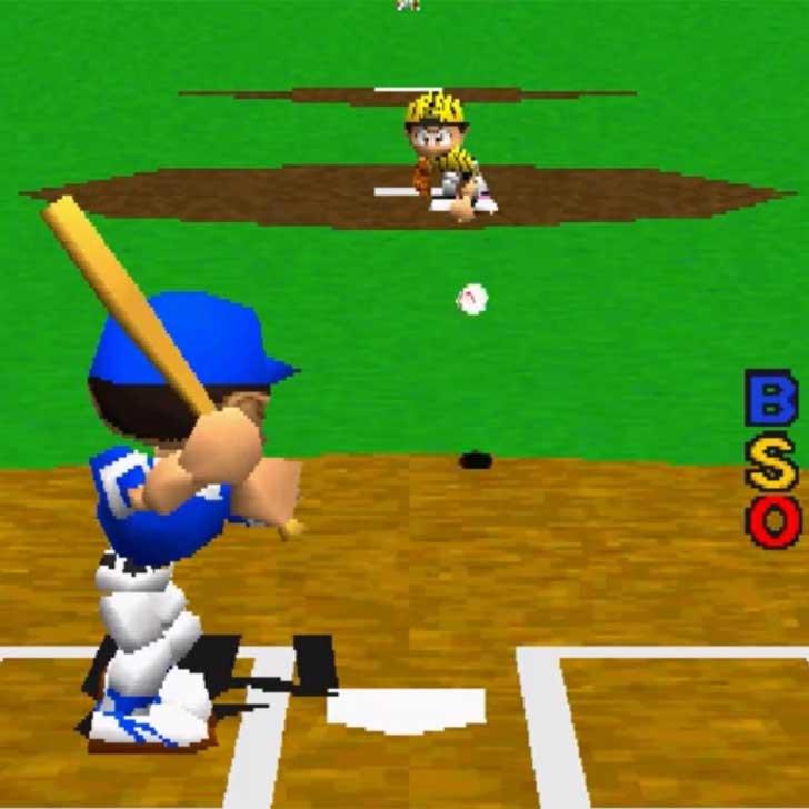 Big League Slugger Baseball Screenshot