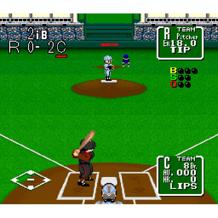 Nolan Ryan's Baseball screenshot