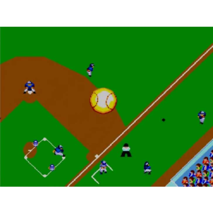 Reggie Jackson Baseball screenshot