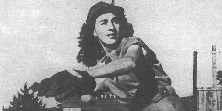 Dottie Furguson Key of the Rockford Peaches