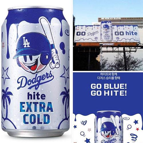 Hite Pale Lager Featuring the LA Dodgers