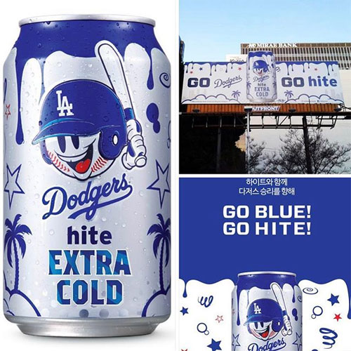 Hite Pale Lager Featuring the LA Dodgers