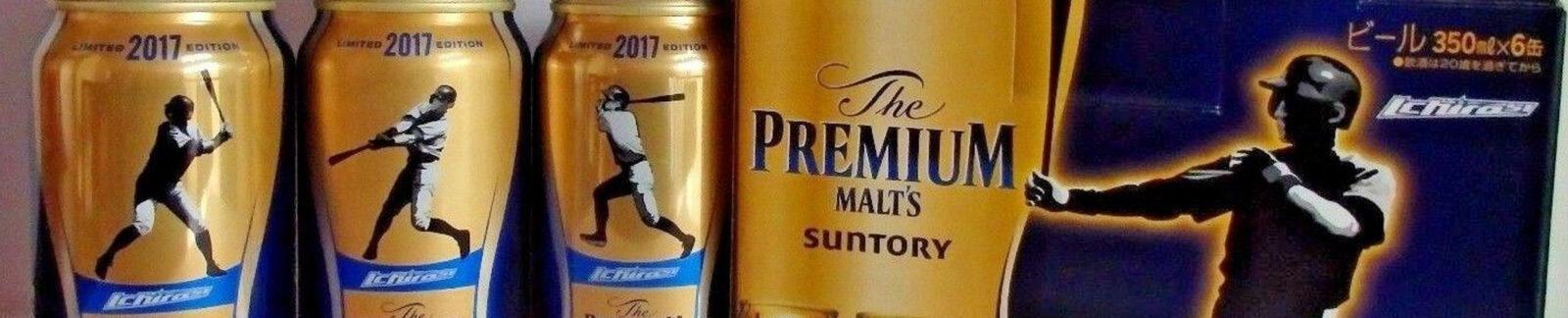 Ichiro Suzuki for The Premium Malts by Suntory header
