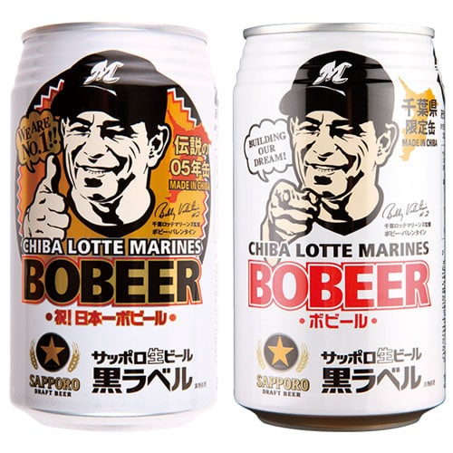 Bobeer Beer Honoring Bobby Valentine of the Chiba Lotte Marines