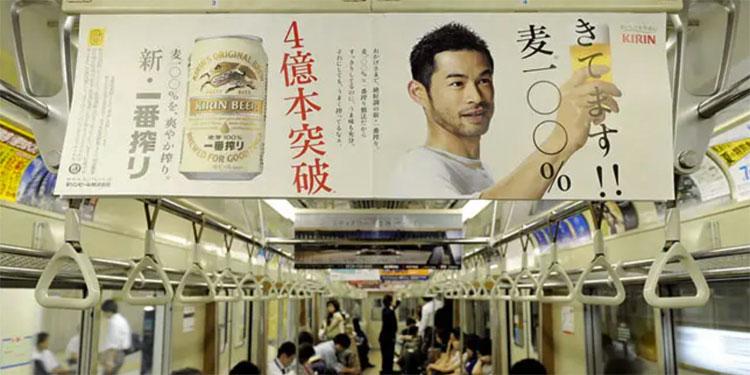 Ichiro Suzuki for Kirin Beer