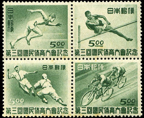 1948 Japan – 3rd National Athletic Meet Between Yawata & Fukuoka
