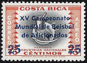 1961 Costa Rica – XV Campeonato Mundial de Beisbol de Aficionadas, 25¢