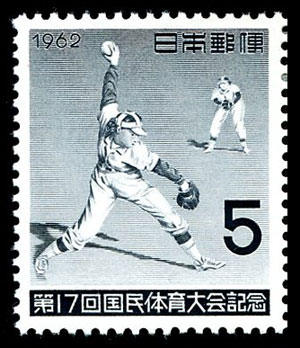 1962 Japan – 17th National Athletic Meeting