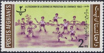 1964 Afghanistan – Children Playing Baseball, 2ps