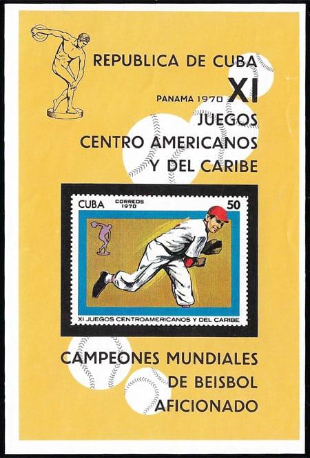 1970 Cuba – XI Juegos Centro Americanos y del Caribe