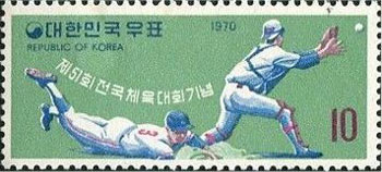 1970 Korea (South) – 51st National Athletic Meet