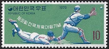 1970 Korea (South) – 51st National Athletic Meet