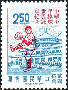 1971 Taiwan – Little League Victory in World LL Championship, $2.50