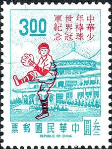 1971 Taiwan – Little League Victory in World LL Championship, $3