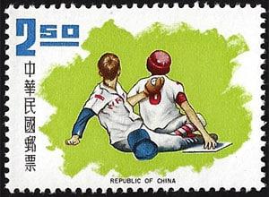1971 Taiwan – Little League Championship, $2.50