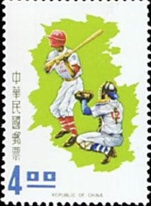 1971 Taiwan – Little League Championship, $4