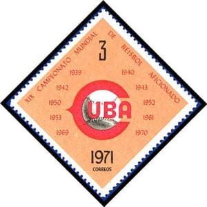 1971 Cuba – XIX Campeonato Mundial de Beisbol Aficionado, 3 centavos