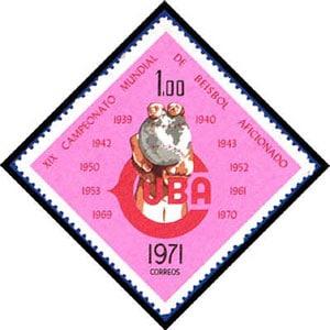 1971 Cuba – XIX Campeonato Mundial de Beisbol Aficionado, 1 peso