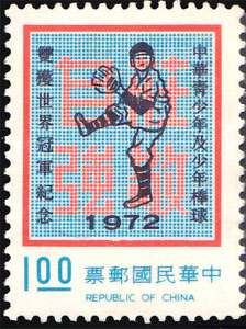 1972 Taiwan – Taiwan's Victories in Senior and LL World Championships, $1