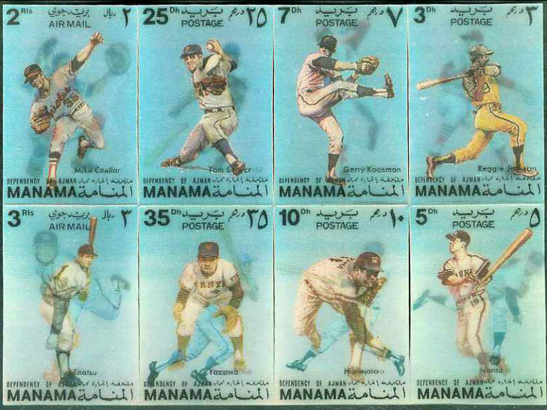 1972 Manama – 3D Stamps, each showing two players