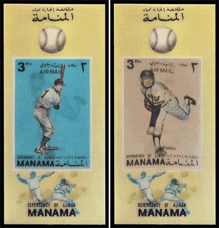 1972 Manama – Sadaharu Oh & Yutaka Enatsu in 3D