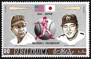 1972 Rasa Al Khaima – Roy Campanella (USA) and Katsuya Nomura (Japan)