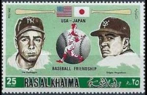 1972 Rasa Al Khaima – Joe DiMaggio (USA) and Shigeo Nagashima (Japan)
