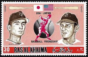 1972 Rasa Al Khaima – Stan Musial (USA) and Masaichi Kaneda (Japan)