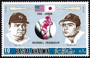 1972 Rasa Al Khaima – Babe Ruth (USA) and Sadaharu Oh (Japan)