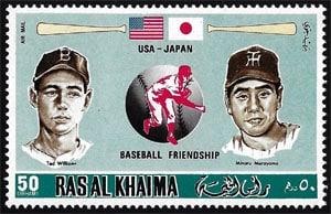 1972 Rasa Al Khaima – Ted Williams (USA) and Minoru Murayama (Japan)