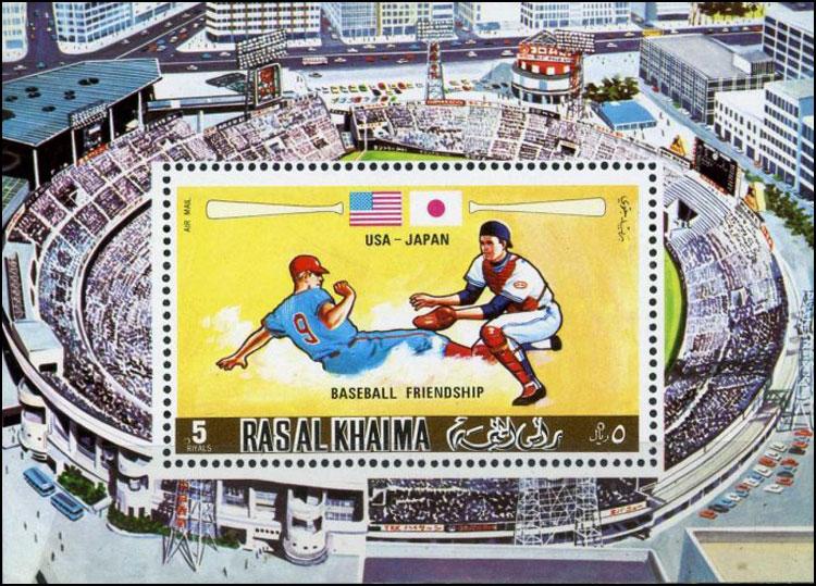 1972 Ras Al Khaima – USA & Japan Baseball Friendship Souvenir Sheet