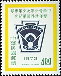 1973 Taiwan – Victories in Twin Championship, $4