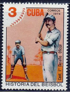 1974 Cuba – History of Baseball, First Official Game