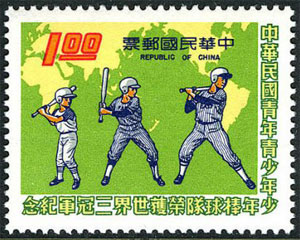 1974 Taiwan – Triple Chinese Victories, $1