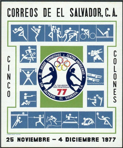 1977 El Salvador – II Juegos Centro Americanos Souvenir Sheet (baseball featured)