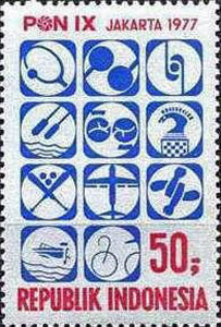 1977 Indonesia –9th National Sports Week (baseball featured)