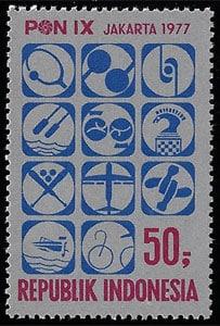 1977 Indonesia –9th National Sports Week (baseball featured)