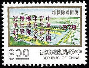1978 Taiwan – Triple Victory in Little League Championships, $6
