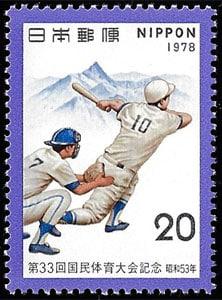 1978 Japan – 33rd National Athletic Meeting