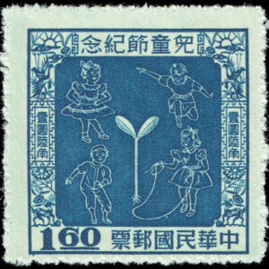 1956 Taiwan – Year of the Child – $1.60