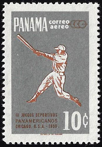 1959 Panama – 1959 Dominican Republic – III Juegos Deportivos Panamericanos