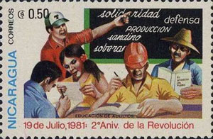 1981 Nicaragua – 2nd Anniversary of the Revolution