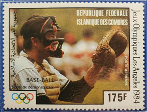 1984 Comoro Islands – Olympic Games (175 Francs)