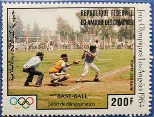 1984 Comoro Islands – Olympic Games (200 Francs)