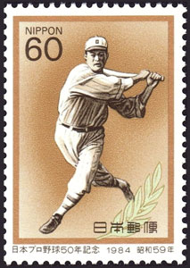 1984 Japan – 50 Years of Pro Baseball, Masaru Kageura