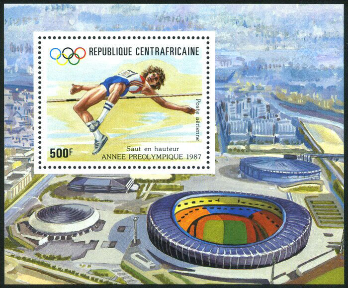 1987 Central African Republic – Annee Preolympique (Chamshil Baseball Stadium in upper-right)