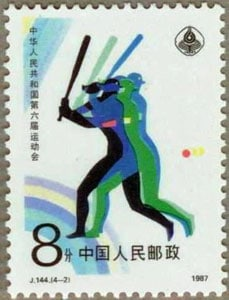 1987 China – 6th National Games (softball)