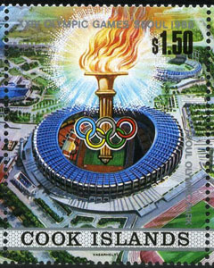 1988 Cook Islands – XXIV Olympic Games (Chamshil Baseball Stadium in upper right)