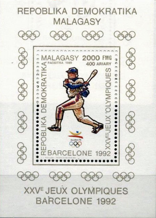 1990 Malagasy – Olympic Games in Barcelona Souvenir Sheet
