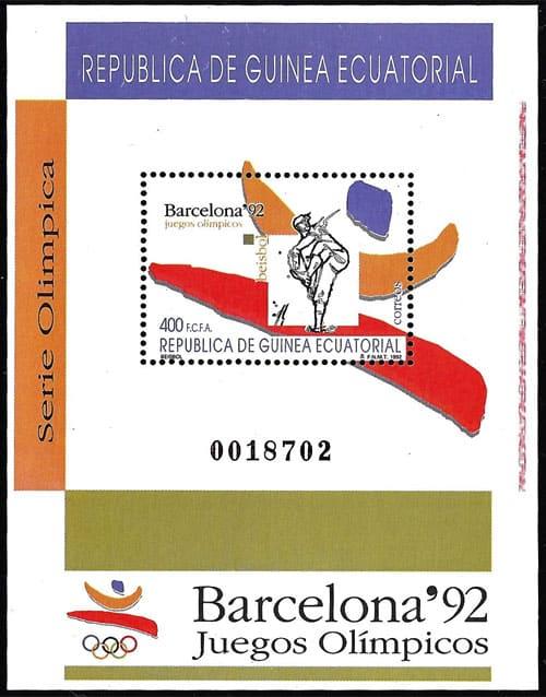 1992 Equatorial Guinea – Barcelona Olympics Souvenir Sheet